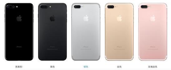 要iPhone 7还是要爱情? 他们的结局超有爱