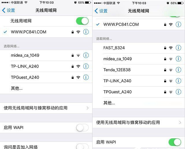 iPhone7启用WAPI有什么用?WAPI是什么意思