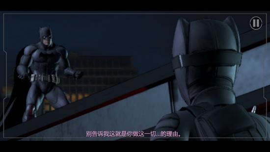 《蝙蝠侠》:黑暗骑士降临 与哥谭犯罪分子斗智斗勇