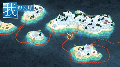 模拟游戏《我的文明》明天上架 在指尖之间创造一片天地