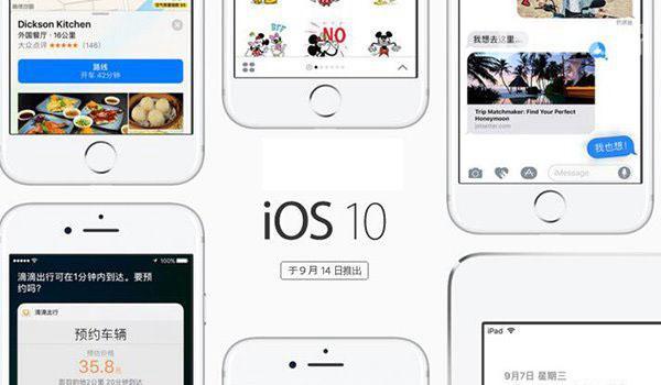 iOS 10通知中心点击无反应?你遇到这个问题了没