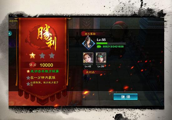 《三剑豪2》勇夺武林盟主 切磋玩法介绍