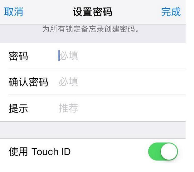 对应用进行单独加密?这个功能值得苹果做大吗