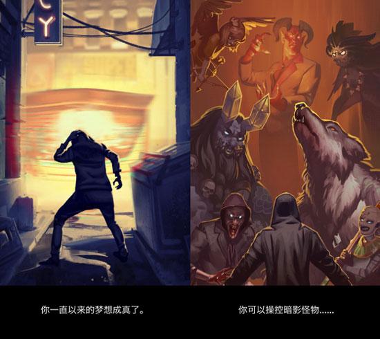 《暗影之战:召唤之路》:简单粗暴玩法 诠释血腥暴力美学