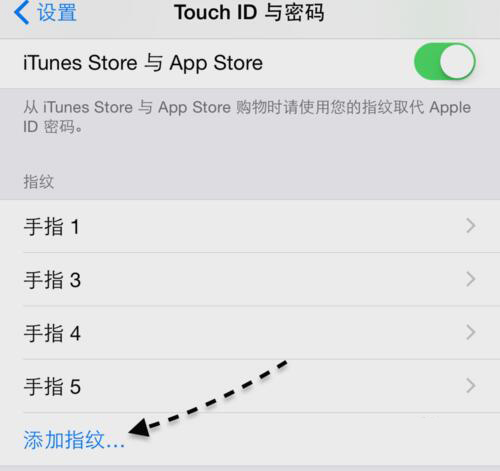 iPhone7指纹识别没反应怎么办?如何解决