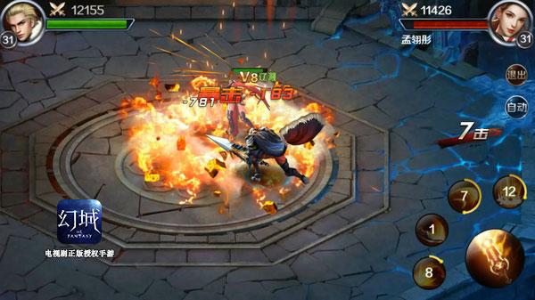 《幻城》战士属性技能介绍 重情重义耐操耐砍