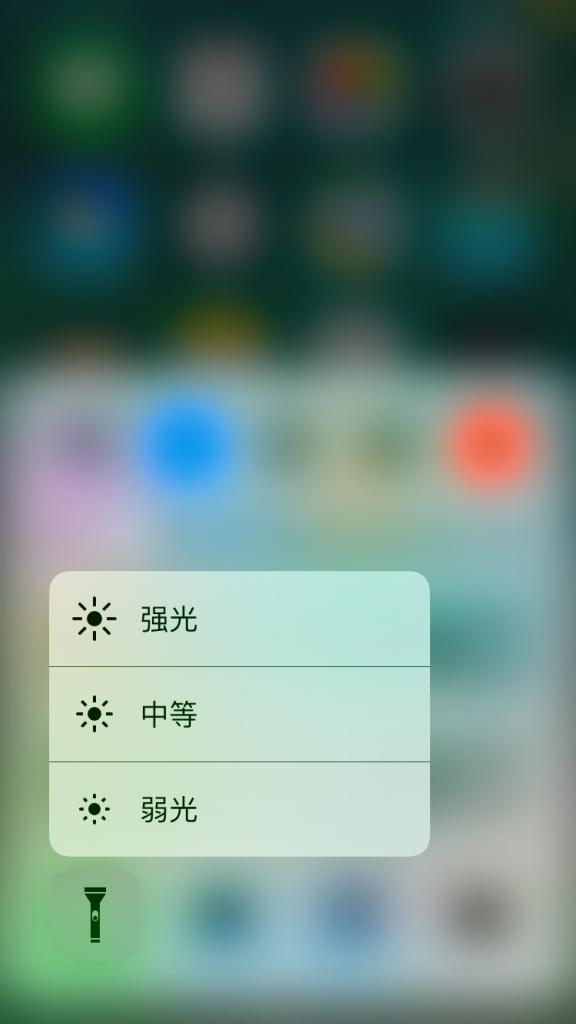 iPhone 7上的这些隐藏实用技巧,新手收起