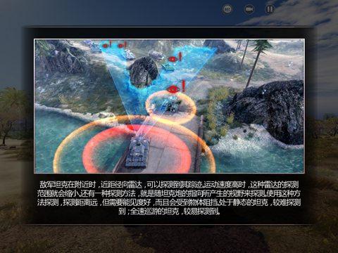 《无限坦克》:操作各种坦克尽情进行坦克大战