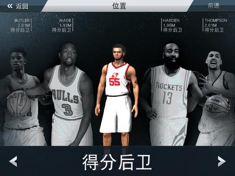 《NBA 2K17》:一年一度的篮球盛宴