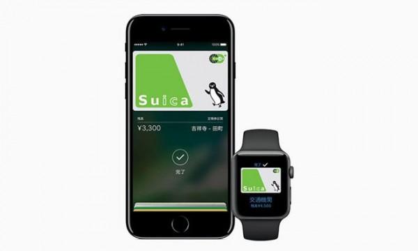 整合有问题?Apple Pay 登陆日本首日就现故障