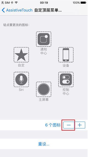 不越狱,iPhone7手机可以关掉拍照和截屏的声音吗?