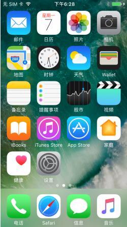 iPhone 7Plus手机怎么查看序列号?