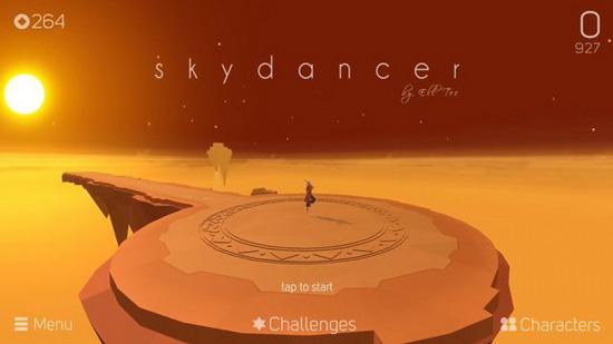 《天空舞者》即将登陆iOS 在夕阳月影下舞动人生