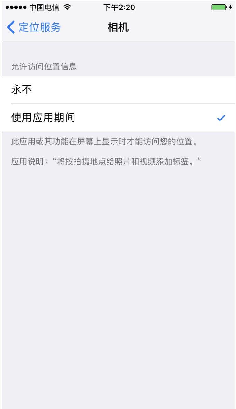 iPhone手机的Live Photo功能安全吗?如何关闭