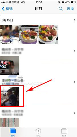 iPhone7 plus照片怎么编辑文字?