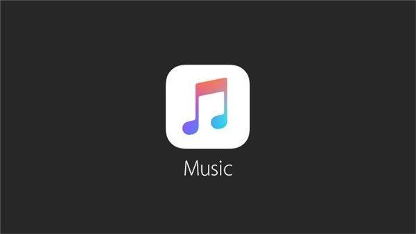Apple Music与iOS应用的整合是否需提升?