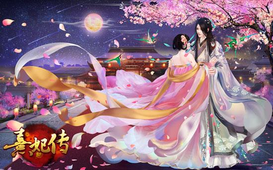 年度更新 《熹妃传》全新版本即将月底上线
