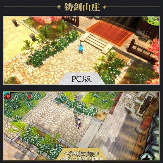 《侠客风云传》手游版曝光 场景内部截图公布