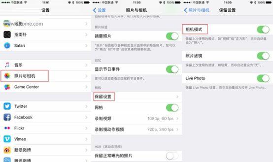 苹果iOS10.2.1开发者预览版Beta1已知问题汇总