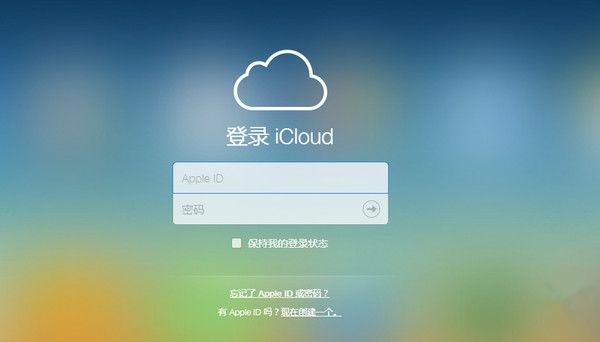 iCloud下一步还能怎么改进?说说你的想法
