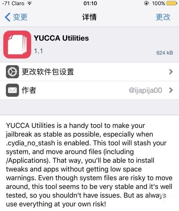 注意了!Cydia之父提示别装YUCCA Utilities