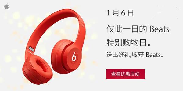 没抢到Beats无线耳机?苹果补发啦!