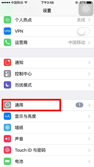 如何关闭苹果iPhone7自动播放信息效果