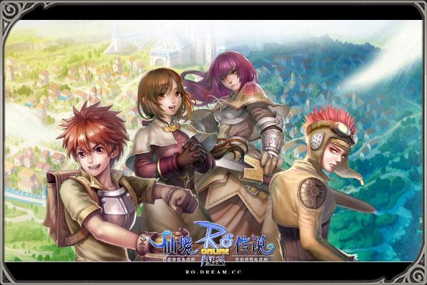《仙境传说RO:复兴》今日开启 重拾初心再度启程