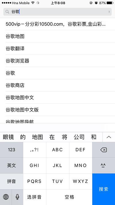 苹果App Store搜索出现故障:热门词汇被棋牌占据