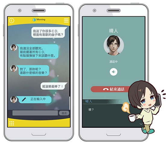 隔着玻璃谈恋爱什么感觉?《被囚禁的掌心》推出中文版