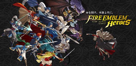 《火焰之纹章:英雄》公布上架日期 事前登陆活动已经开启