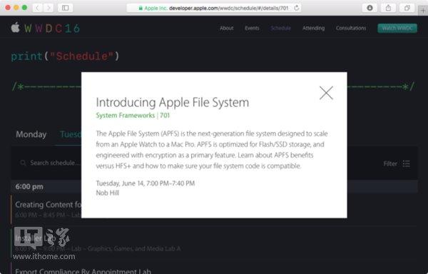 苹果iOS10.3 Beta1测试版十大新特性详细解读