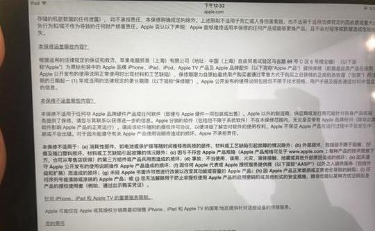 iPhone 7plus外观有瑕疵 苹果称不影响用不能换?