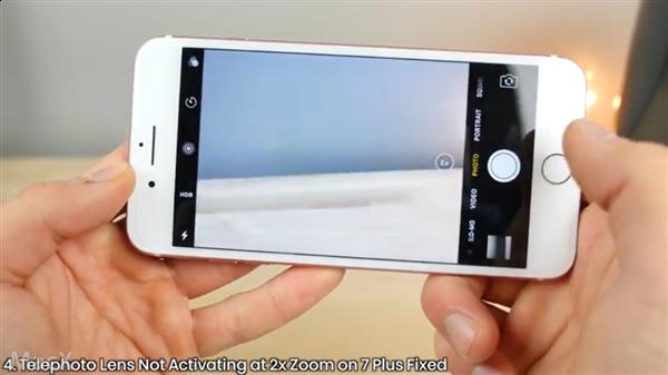 iOS10.3 Beta 2的20余项新改进详解