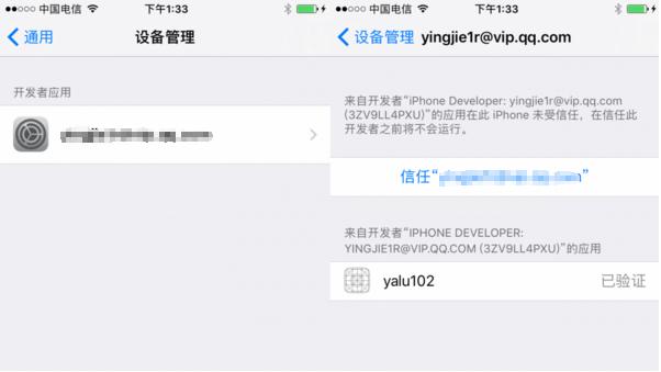 苹果iOS10-10.2越狱图文教程
