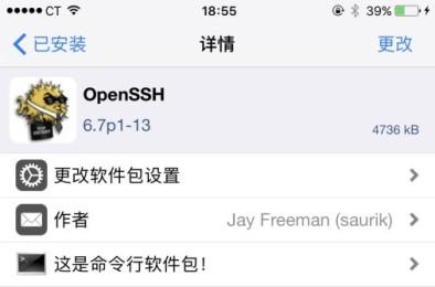 iOS10越狱后运营商/4G开关/蜂窝网络不正常解决教程