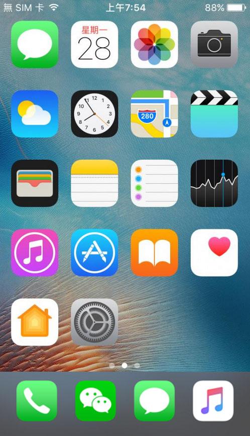 iPhone如何隐藏App名称教程
