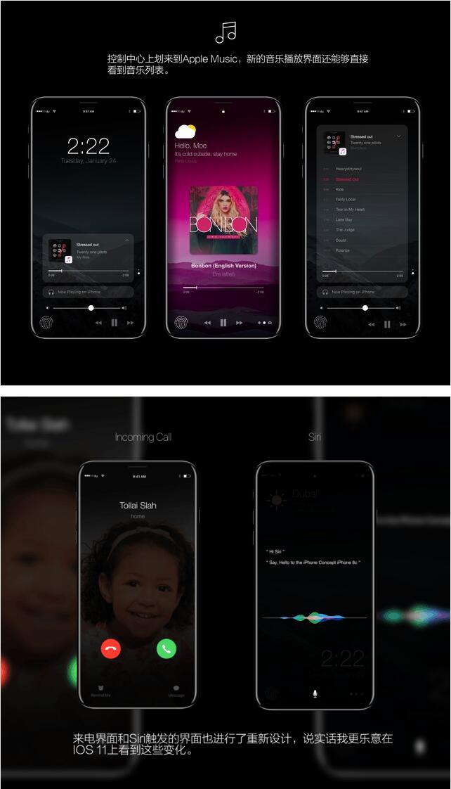 iPhone8+iOS11全面屏概念机:真这样必买