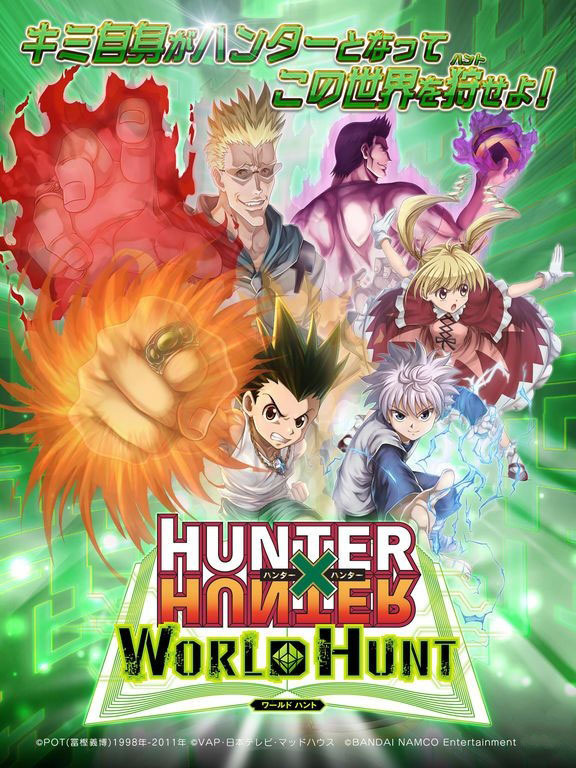 与小杰、奇犽一起冒险 《全职猎人:世界狩猎》日区开启
