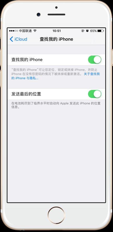 如何通过苹果序列号查询保修和ID锁?
