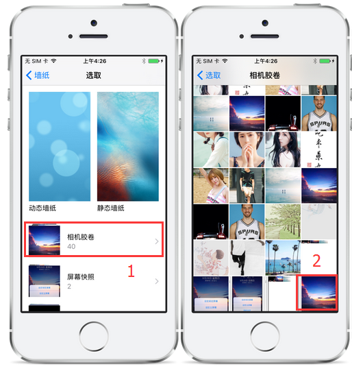iPhone如何下载及设置壁纸?