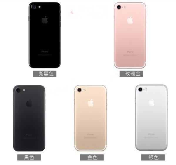苹果iPhone7与iPhone6有什么不同?