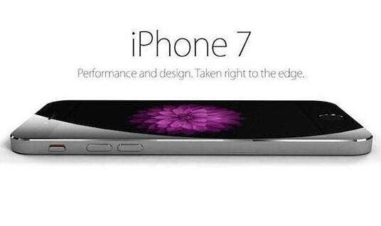 苹果iPhone 7 手机关闭自动更新方法