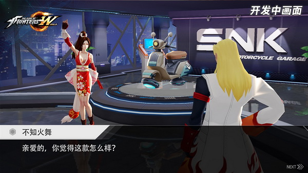 格斗家日常互怂 《拳皇世界》月底开启中国区独家TF测试