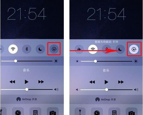 苹果iPhone7手机如何关闭屏幕旋转?