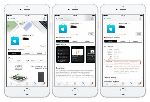 苹果的Apple Store应用只支持 iOS 10系统了