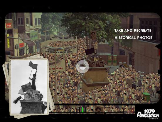 身临其境般体验中东历史:《1979革命》