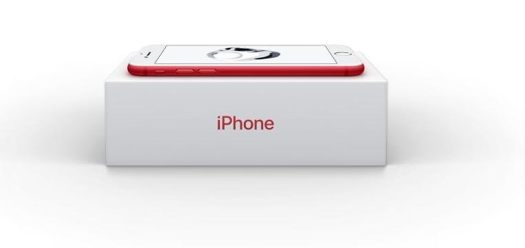苹果官网iPhone 7 红色特别版/全新iPad隆重登场