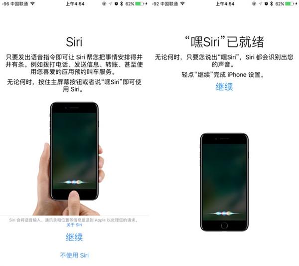 iOS10.3正式版体验:根治骚扰日历  值得升级