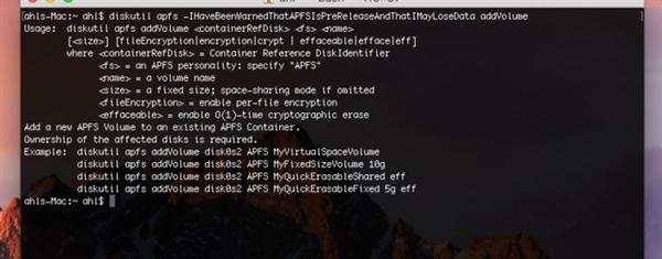 揭秘:拯救16/32GB iPhone空间的APFS的确是神器